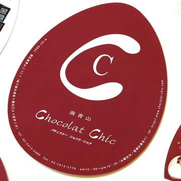 chocolat chic リーフレット